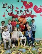 "Детский сад ""НИКА"" Акция!"