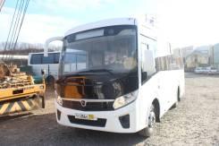 ПАЗ Вектор Next. Междугородный автобус Вектор Некст по Лучшей цене, 25 мест, В кредит, лизинг
