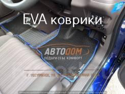 Автоковрики ЕВА. Изготовление EVA коврики. Пошив ковриков для авто.