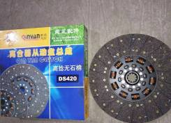 Диск сцепления 420 d-44.8 Qinyan WG1560161130