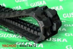 Резиновая гусеница для NEW Holland E45-2SR/E45SR/E50-2SR/E50B/E55BX