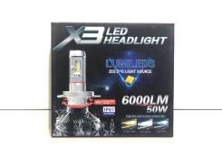 Лампа LED H4 комплект Гарантия Опт