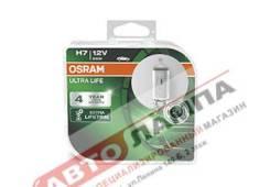 Галогенная лампа Германия Osram H7 12V 55W Ultra LIFE PX26d 64210ULT-HCB (комплект 2 лампы)