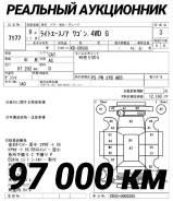 Двигатель в сборе. Toyota Lite Ace Noah, CR50, CR50G Toyota Town Ace Noah, CR50, CR50G 3CT, 3CTE