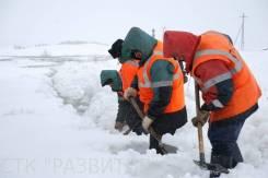 Уборка снега! Большая бригада! Вывоз снега! уборка льда(альпинисты)