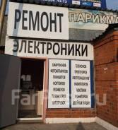 Мастер по ремонту. ООО НТ. Центр города
