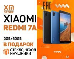 Xiaomi Redmi 7A. Новый, 32 Гб, 3G, 4G LTE, Dual-SIM