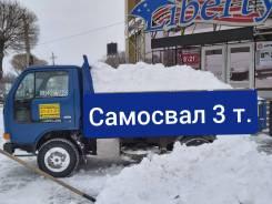 Уборка снега, вывоз снега ,24 часа в сутки, самосвал 3 тонны.