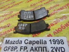 Колодки тормозные передние к-кт Mazda Capella Mazda Capella 02.03.1998