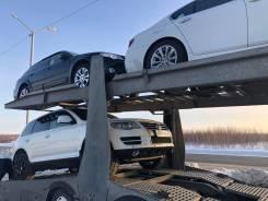 Доставка Автовозом | Перегон | ТРАЛ