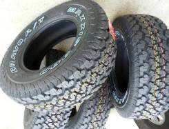 Maxxis Worm-Drive AT-980, 255/70R16LT