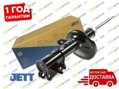 Передний амортизатор JETT(Корея) Hyundai Tucson | ix35 | Kia Sportage V32-002L