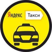 Водитель такси. Улица Окружная 19