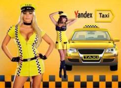 Водитель такси. Улица Комсомольская 84