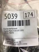 Клапан выпускной Toyota Mark Ii [1371570070] GX100 1GFE