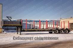 САВ. Новый универсальный полуприцеп тяжеловоз (трал-коники-контейнеровоз), 36 800кг. Под заказ