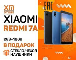 Xiaomi Redmi 7A. Новый, 16 Гб, 3G, 4G LTE, Dual-SIM