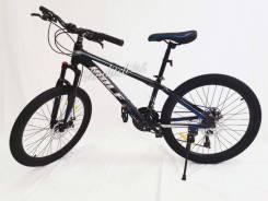 Велосипед горный Wolf 26