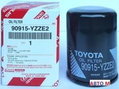 Продам фильтр маслянный оригинал Тойота 90915-YZZE2