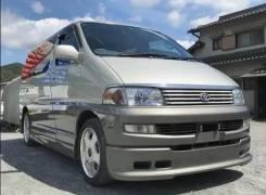 Обвес кузова аэродинамический. Toyota Hiace Regius Toyota Regius