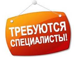 Аппаратчик. Ленинградская область, Всеволожский район