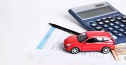 Займы под залог авто и цифровой техники