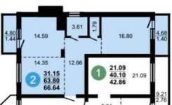 2-комнатная, улица Пионерская 1/2. Индустриальный, агентство, 66,0кв.м.