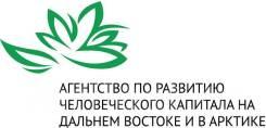 Станочник. АНО Агентство по Развитию Человеческого Капитала На Дальнем Востоке и в Арктике