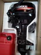 Hangkai. 9,90л.с., 2-тактный, бензиновый, нога S (381 мм), 2020 год. Под заказ