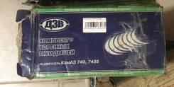 Вкладыши коренные Р4 (г. Димитроград) (Распродажа) 74051000102Р4