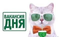 Распространитель. ИП Босик Р.П. Улица Синельникова 20