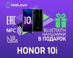 Honor 10i. Новый, 128 Гб, Черный, 3G, 4G LTE, Dual-SIM, NFC
