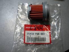 Фильтр вариатора Honda 25450-PWR-003