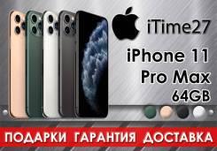 Apple iPhone 11 Pro Max. Новый, 64 Гб, 3G, 4G LTE
