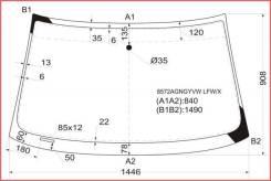Стекло лобовое Audi A4 (8E0 845 099 A FNVB,8E0 845 099 PNVB), переднее