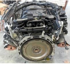 Двигатель 508PN