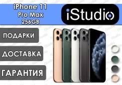 Apple iPhone 11 Pro Max. Новый, 256 Гб и больше, 3G, 4G LTE