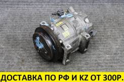 Компрессор кондиционера Nissan Elgrand 51 VQ25/VQ35 контраткный