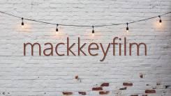 Видео монтаж mackkeyfilm