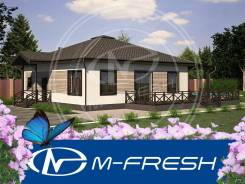 M-fresh Adamant (Проект одноэтажного дома с тремя спальнями, терраса! ). 100-200 кв. м., 1 этаж, 4 комнаты, бетон