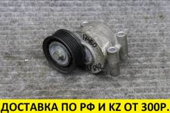 Натяжитель ремня Mazda/Ford/Volvo 1.8-2.0, под ЭУР, без пробега LF2L15980