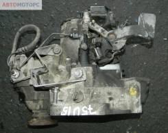 МКПП 5 ст. Seat Altea 1 2005, 1.9 л, дизель (GQQ)