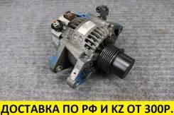 Контрактный генератор Toyota Vitz 1KRFE. Denso