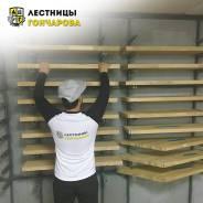 Столяр. ИП Гончаров А.А. Большой Камень