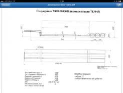 Сибирь Трейлер САВ-9042. Продаётся полуприцеп-трал, 48 000кг.