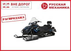 Русская механика Vector 551. исправен, есть псм, без пробега