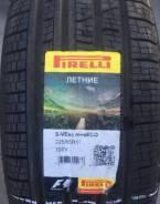 Pirelli Scorpion Verde All Season, 225/65 R17