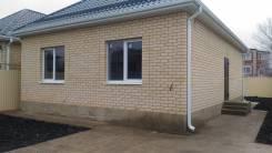 Новый уютный дом 83 м 2 на участке 3 сотки с подключенным газом. от застройщика