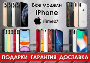 Apple iPhone SE(2020)/11/11Pro/11Pro Max/XS Max/XS/XR/X/8 Рассрочка