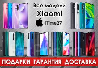 Xiaomi Note10/10Pro/Note9/9S/9Pro/Note8/K30/Mi10 Рассрочка